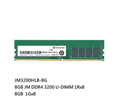 Модуль памяти DIMM Transcend JetRam DDR4-3200 8GB PC4-25600 (JM3200HLB-8G)